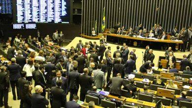 camaradep 390x220 - Deputados rejeitam destaques individuais à PEC da reforma da Previdência