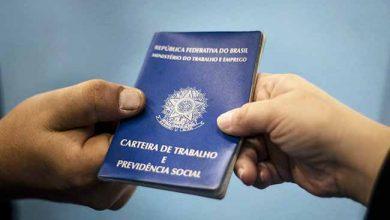 cartei sine poa 390x220 - Sine Porto Alegre dispõe 168 vagas temporárias