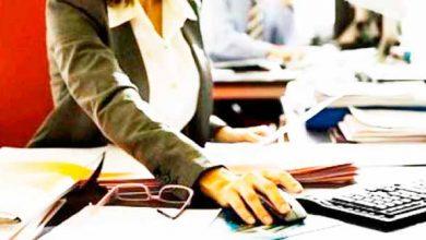 empr 390x220 - Finanças, Comercial, Logística e TI têm mais vagas de emprego na região Sul