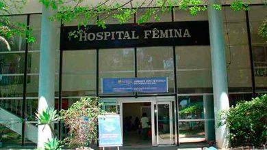 hospital femina 390x220 - Banco de Leite Humano do Hospital Fêmina precisa de doações