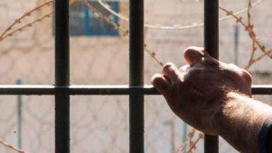 pris 390x220 - EUA retomarão execuções de pena de morte em presídios federais
