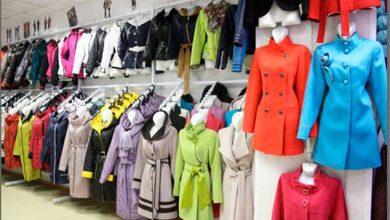 roup 390x220 - RS: crise afeta crescimento das vendas no setor de vestuário