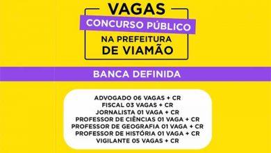 viamãoconcurso 390x220 - Prefeitura de Viamão fará concurso público para cinco áreas