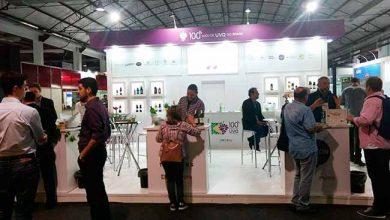 Abertas as inscrições para a WINE SOUTH AMERICA 2019 390x220 - Inscrições abertas para estande coletivo na Wine South America 2019