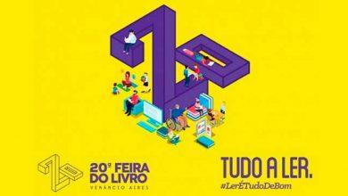 Feira do Livro de Venâncio Aires 390x220 - Feira do Livro de Venâncio Aires inicia nesta quinta-feira