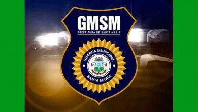 Guarda Municipal Santa Maria 390x220 - Guarda Municipal impede assalto e socorre vítima no Calçadão de Santa Maria