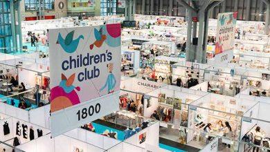 Playtime e Children's Club 390x220 - Marcas brasileiras participam de feiras de moda infantil nos EUA