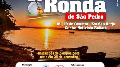 Ronda 390x220 - Abertas inscrições de músicas para Festival Ronda de São Pedro, em São Borja