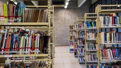 biblio 390x220 - Biblioteca de Campo Bom com horário diferenciado