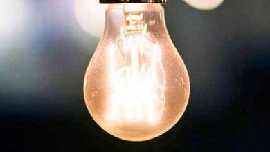 enerelet 390x220 - 79% dos brasileiros gostaria de escolher sua fornecedora de energia elétrica