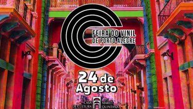 feira vinil 390x220 - Feira do Vinil neste sábado na Casa de Cultura Mario Quintana