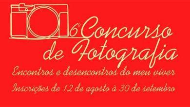 Photo of Santo Ângelo abre inscrições para 6º Concurso Amador de Fotografias