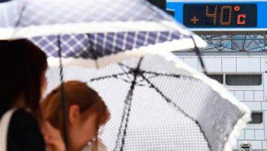 jap 390x220 - Onda de calor mata 45 pessoas em Tóquio