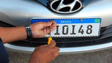placa mercosul 390x220 - Placa padrão Mercosul não é mais exigida em transferências na mesma cidade