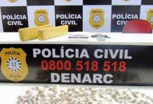 polgrav 220x150 - Polícia apreende drogas e dinheiro no bairro Cruzeiro, em Gravataí