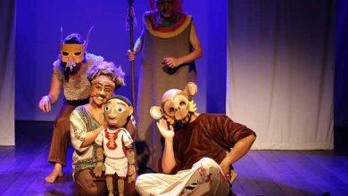 Bandele 390x220 - Bandele une bonecos, histórias e tambores em Porto Alegre