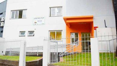 Centro POP 390x220 - Centro Pop de Novo Hamburgo recebe CadÚnico nesta terça-feira