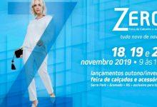 Feira Zero Grau 220x150 - PMNH divulga empresas selecionadas para a Zero Grau 2019