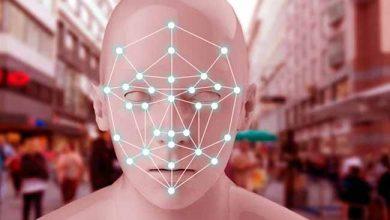 Photo of Reconhecimento facial é utilizado em 37 cidades brasileiras