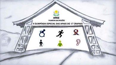 Photo of Palmeira das Missões sediará a X Olimpíada Especial das Apaes
