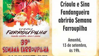 farroup sap 390x220 - 39ª Semana Farroupilha de Sapucaia do Sul inicia amanhã