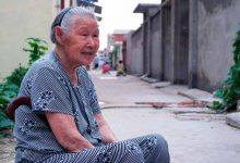 id 220x150 - Japão tem novo recorde de população de idosos