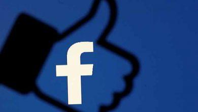 Photo of Facebook estuda não mostrar likes em publicações