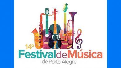 logo Festival de Música de Porto Alegre 390x220 - Festival de Música de Porto Alegre tem 1ª eliminatória na segunda