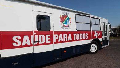onibus saude sao leopoldo 390x220 - Confira a programação do ônibus da saúde em São Leopoldo
