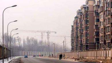 poluicaochina 390x220 - Pequim sai da lista das 200 cidades mais poluídas do mundo