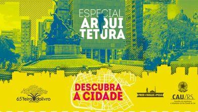 Photo of Caminhada de arquitetura será atração na 65ª Feira do Livro de Porto Alegre
