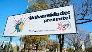 Photo of Salão UFRGS começa segunda-feira em Porto Alegre