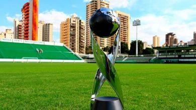Photo of Copa do Mundo Sub-17 inicia hoje em Brasília
