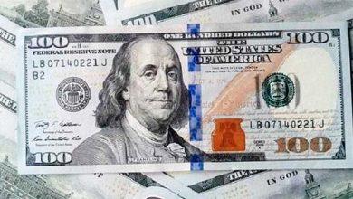 Photo of Brasileiros gastaram US$ 1,3 bilhões no exterior em setembro