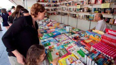 Photo of São Leopoldo terá feira do livro de 21 a 26 de outubro