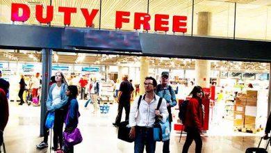 Photo of Governo vai dobrar limite de compras em free shops