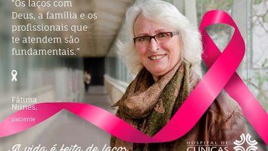 Photo of Hospital de Clínicas de Porto Alegre convida para ações do Outubro Rosa