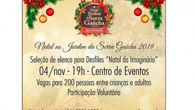 Photo of Nova Petrópolis faz seleção para desfiles de Natal
