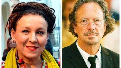 Photo of Nobel da Literatura é anunciado em Estocolmo