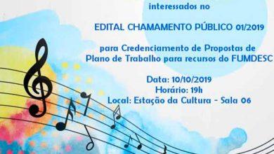 Photo of Montenegro promove capacitação para coros
