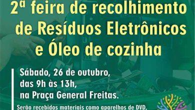 Photo of Recolhimento de lixo eletrônico e óleo de cozinha neste sábado em Sapucaia do Sul