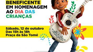 Photo of Viamão realiza festa infantil beneficente neste sábado