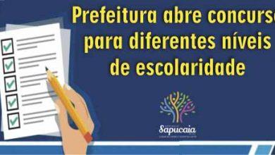 Photo of Prefeitura de Sapucaia do Sul lança concurso público