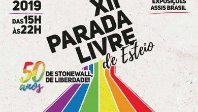Photo of Parada Livre de Esteio é neste domingo no Parque Assis Brasil