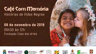 Photo of Bento Gonçalves realiza Café com Memória neste sábado