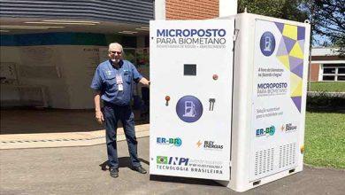 Photo of Incubadora apoiará projeto inédito de energias renováveis