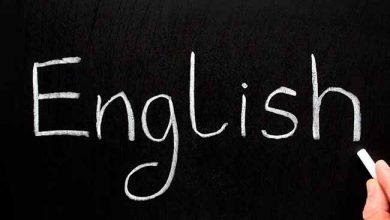 Photo of Ensino de inglês é de baixa qualidade nas escolas públicas