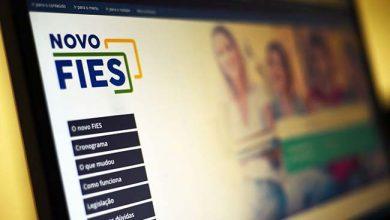 Photo of Inscrições para Fies e P-Fies iniciam dia 5 de fevereiro