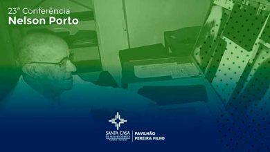 Photo of Evento de pneumologia chega a 23ª edição na Santa Casa