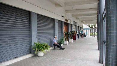 Photo of Estado coloca à venda 60 propriedades no RS